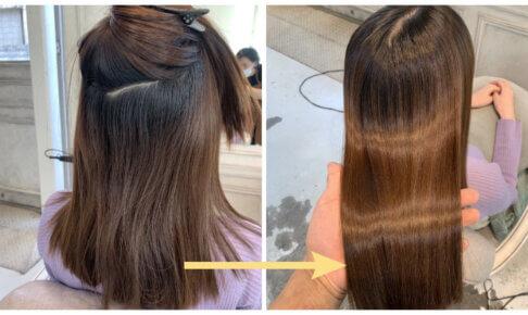一年に一回でOK。弱めくせ毛の縮毛矯正メンテナンス【実例 #23】