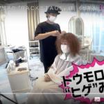 BACKSTAGE(バックステージ)出演のくせ毛専門美容師(くせ毛マイスターのブログ